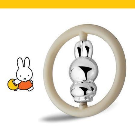 http://afbeeldingen.juweliereric.nl/Afbeeldingen/0000042151.jpg